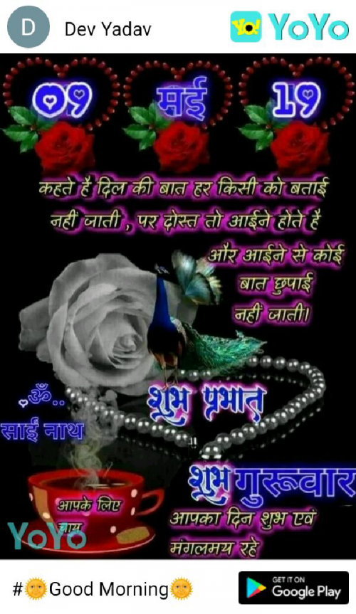 Post by Ajay Kumar on 09-May-2019 09:34pm
