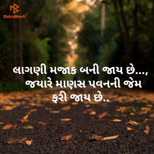Post by Chaitali Kapadia on 10-May-2019 09:12am
