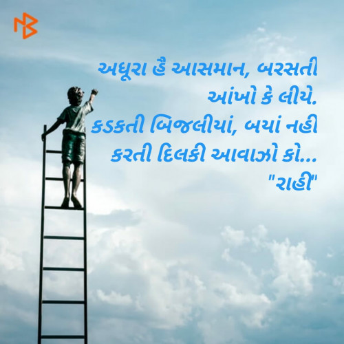 Post by RAahi on 10-May-2019 07:09pm