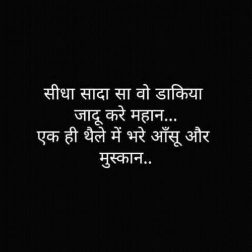 Post by jagruti rathod on 10-May-2019 07:35pm