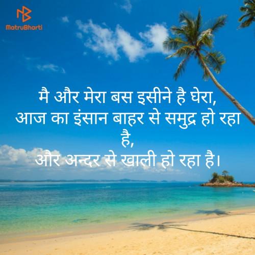 Post by jagruti rathod on 11-May-2019 07:25am