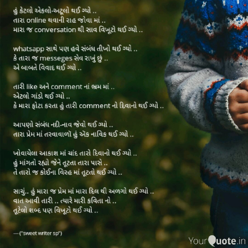 Post by sarthak Parekh Sp on 11-May-2019 10:51am