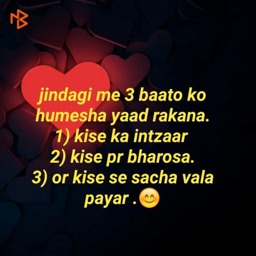 Post by Prateek Suthar on 12-May-2019 01:18am