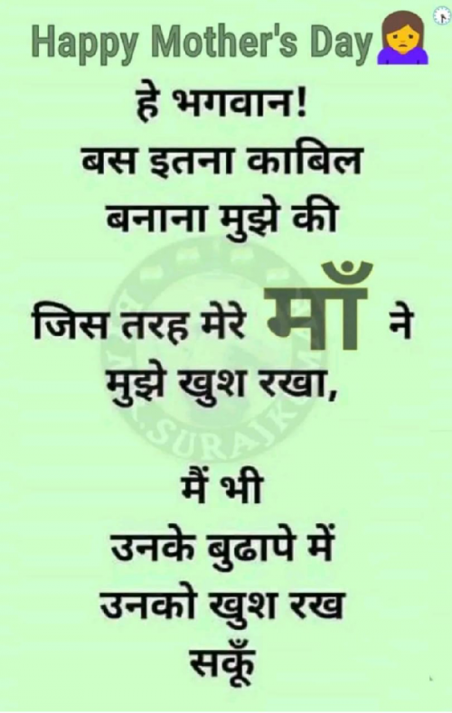 Post by Ajay Kumar on 12-May-2019 09:21am