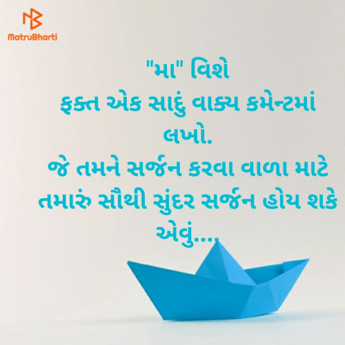 Post by RAahi on 12-May-2019 11:32am