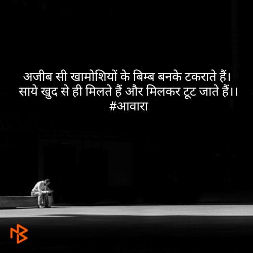Post by Avkesh kumar prajapati on 12-May-2019 04:04pm