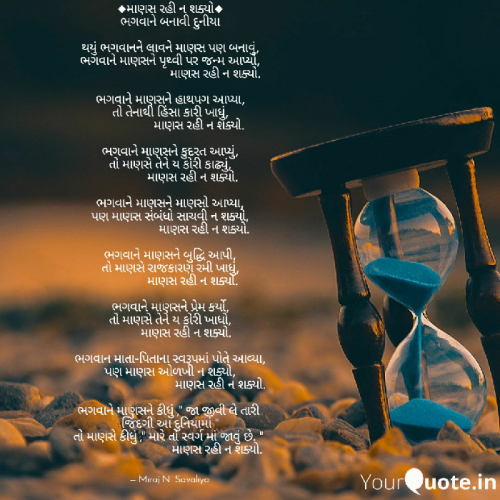 Post by Miraj N Savaliya on 13-May-2019 08:55am