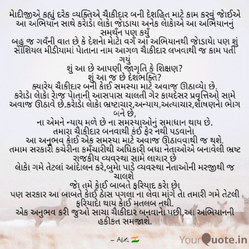 Post by A J CHAUDHARY on 13-May-2019 09:06am