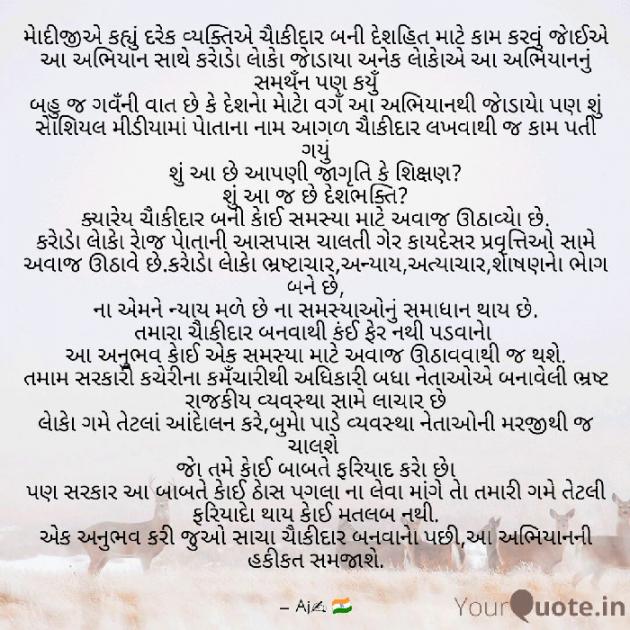 Post by गुमनाम सिकंदर on 13-May-2019 09:06am