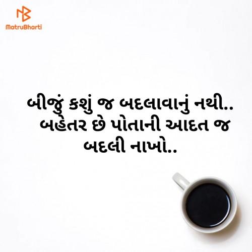 Post by Chaitali Kapadia on 13-May-2019 09:35am