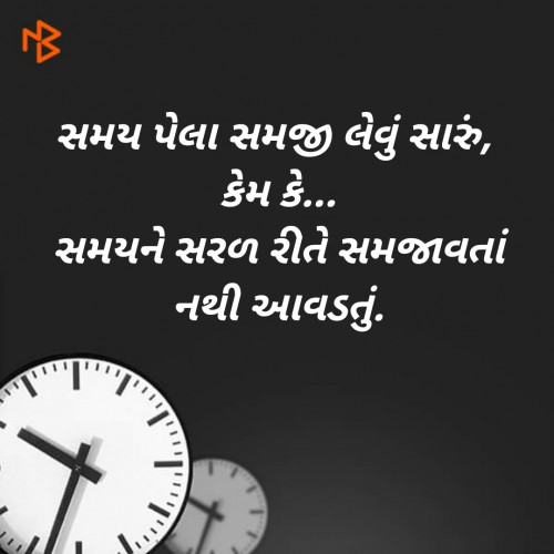 Post by RAahi on 13-May-2019 10:33am