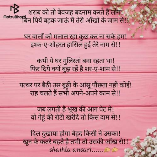 Post by Shaihla Ansari on 13-May-2019 11:18am