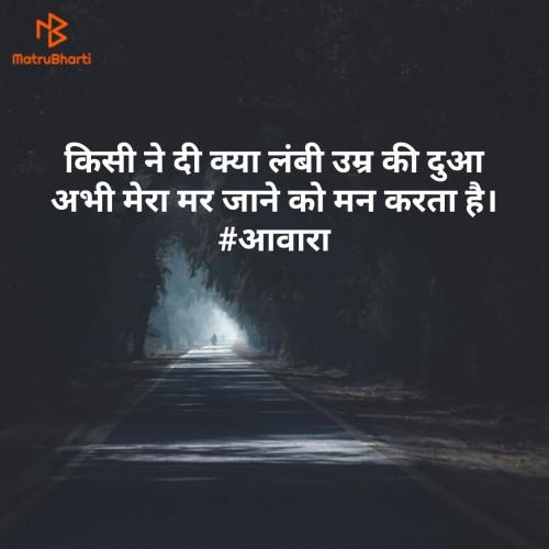 Post by Avkesh kumar prajapati on 13-May-2019 04:14pm