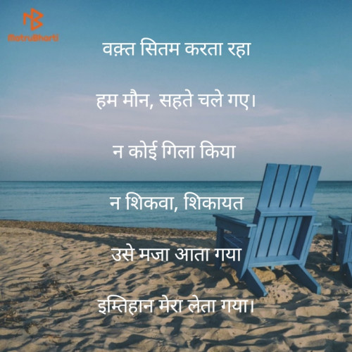 Post by Sonal Atha on 13-May-2019 07:27pm