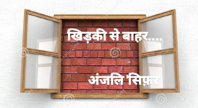 Post by Anjali Cipher on 13-May-2019 11:59pm