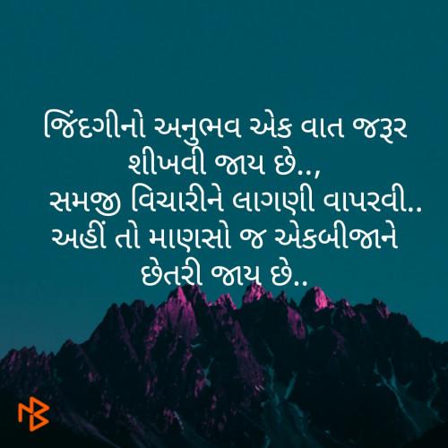 Post by Chaitali Kapadia on 14-May-2019 09:34am
