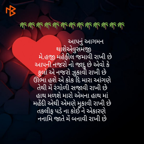 Post by કાળુભાઇ ચૌધરી on 14-May-2019 10:57am
