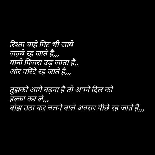 Post by Vishu Jain on 14-May-2019 12:30pm