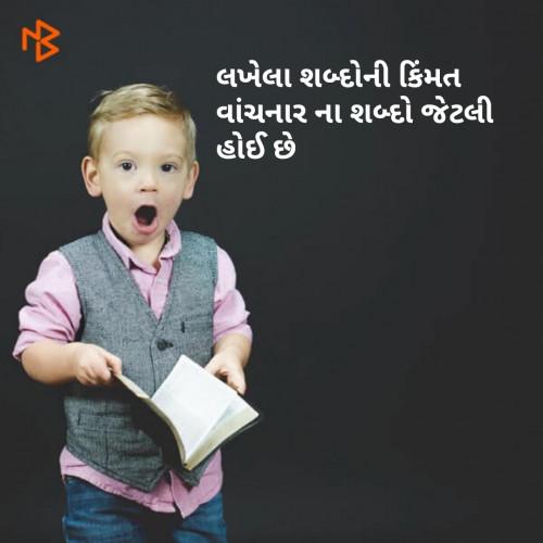 Post by Jaykumar DHOLA on 14-May-2019 01:39pm