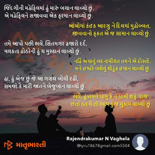 Post by MB (Official) on 14-May-2019 03:51pm