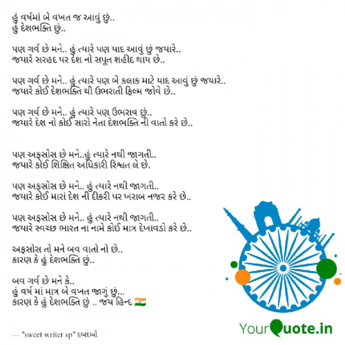 Post by sarthak Parekh Sp on 15-May-2019 10:12am