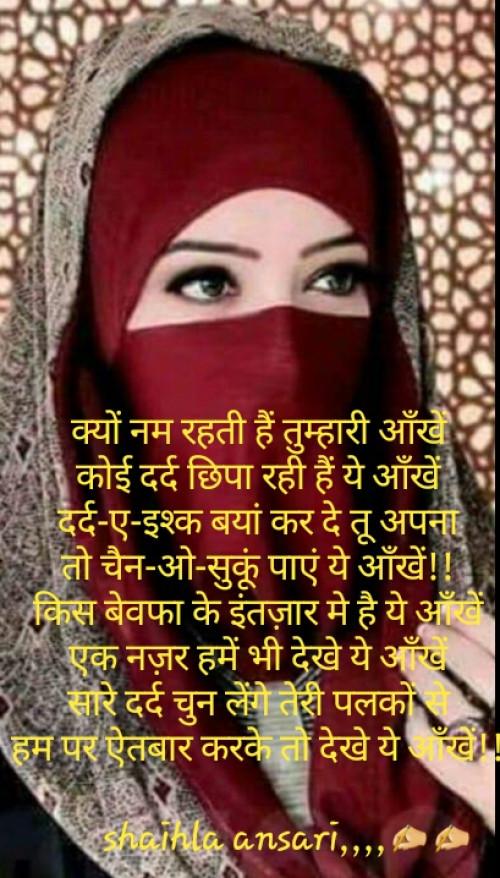 Post by Shaihla Ansari on 15-May-2019 03:58pm