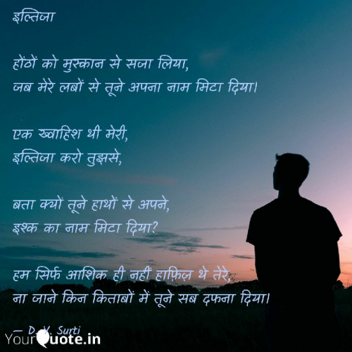Post by Dveej Surti on 15-May-2019 05:41pm
