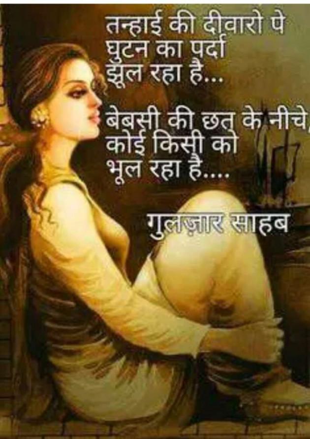 Post by Shashi Ingle on 15-May-2019 07:29pm
