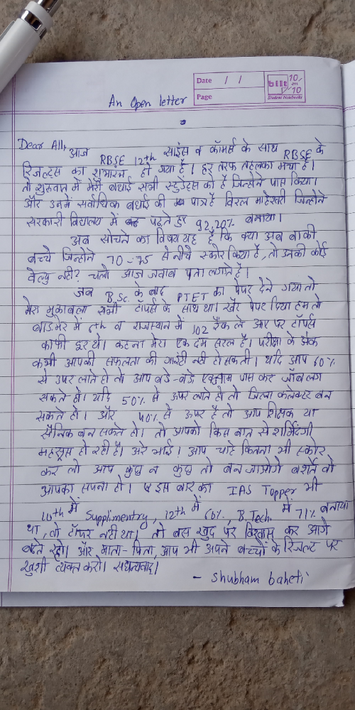 Post by Shubham Maheshwari on 15-May-2019 07:35pm