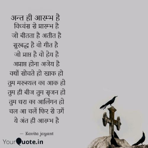 Post by kavita jayant Srivastava on 15-May-2019 08:26pm