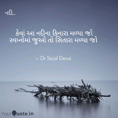 Post by Dr Sejal Desai on 16-May-2019 11:36am