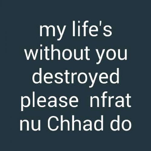 Post by Mahakal Nihal Chaudhary on 16-May-2019 10:40pm