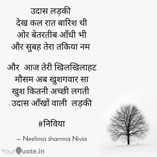 Post by Neelima sharma Nivia on 17-May-2019 01:36am