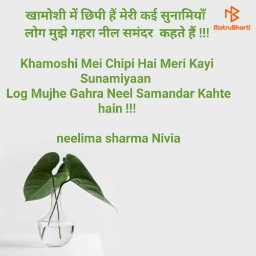Post by Neelima sharma Nivia on 17-May-2019 01:54am