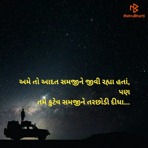 Post by RAahi on 17-May-2019 08:08am