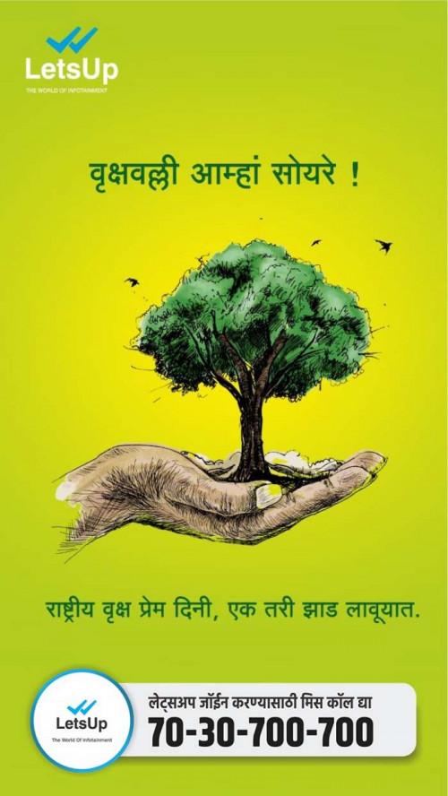 Gujarati Questions Status and Whatsapp Status | Matrubharti