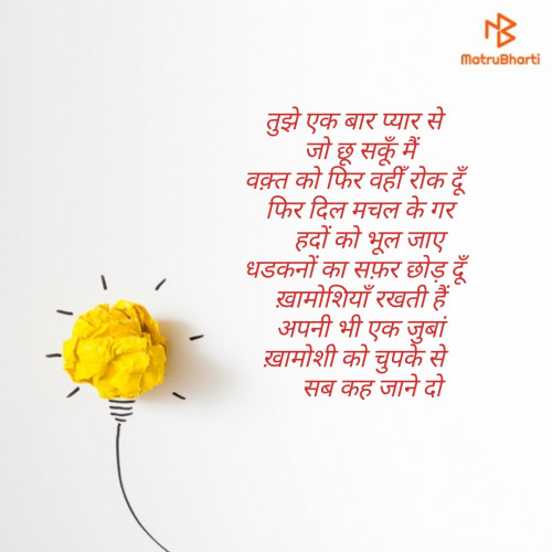Post by Vaidehi on 17-May-2019 09:18pm