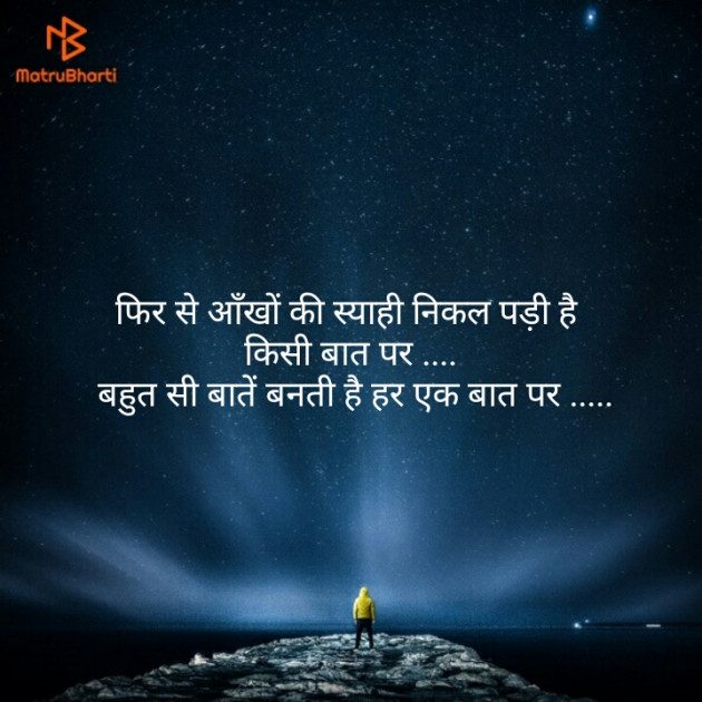 Post by Maitri Maitri on 17-May-2019 10:03pm