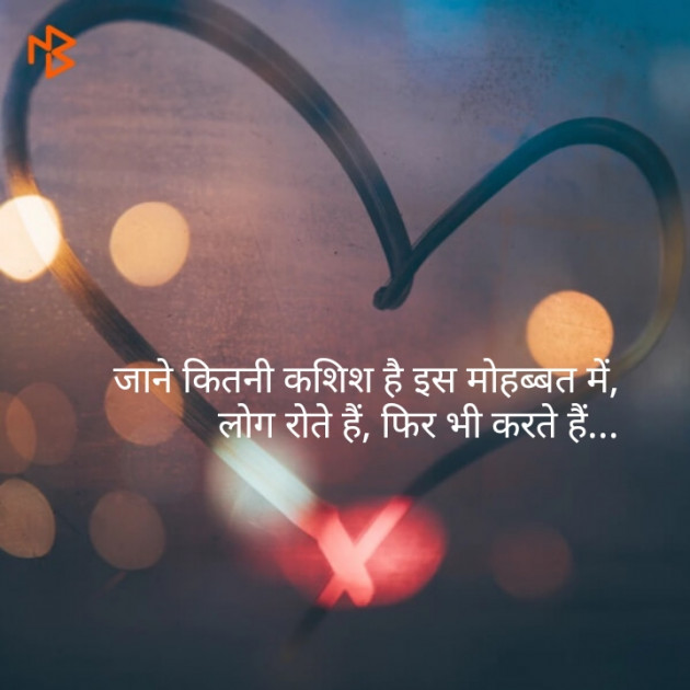 Post by Sarita Sharma on 18-May-2019 06:18am
