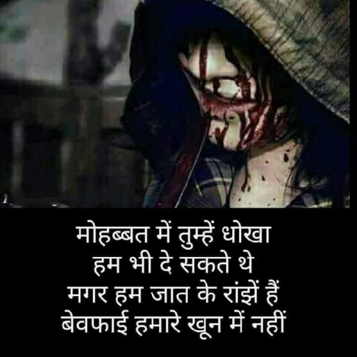Post by sushil Singh Tomar on 18-May-2019 07:26am