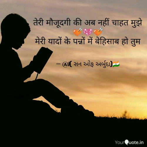Post by A J CHAUDHARY on 18-May-2019 11:31am