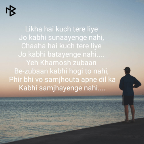 Quotes, Poems and Stories by Denish Rajput | Matrubharti