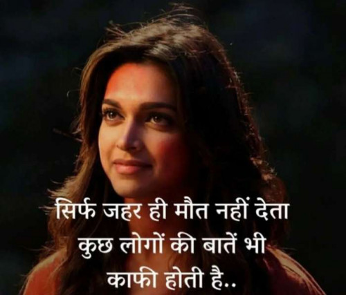 Post by Shashi Ingle on 18-May-2019 12:43pm