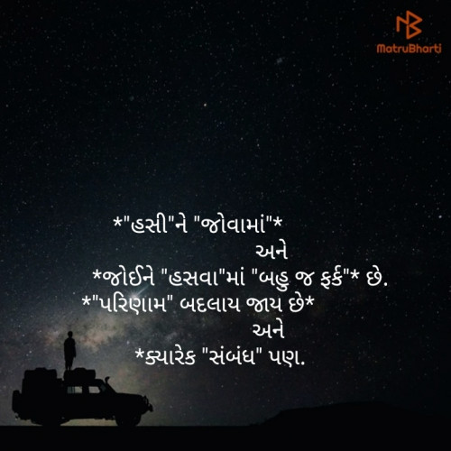 Post by Yogi Forever on 18-May-2019 02:48pm