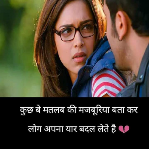 Post by sushil Singh Tomar on 18-May-2019 05:19pm