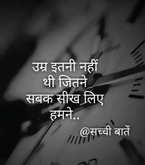 Post by rohit roy on 19-May-2019 09:24am