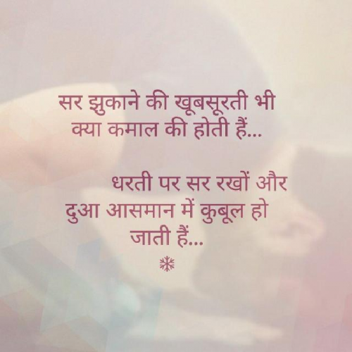 Quotes, Poems and Stories by Mansi Joshi | Matrubharti