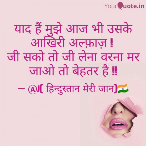 Post by A J CHAUDHARY on 19-May-2019 04:23pm