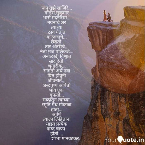 Post by Shobha Manwatkar on 19-May-2019 09:06pm