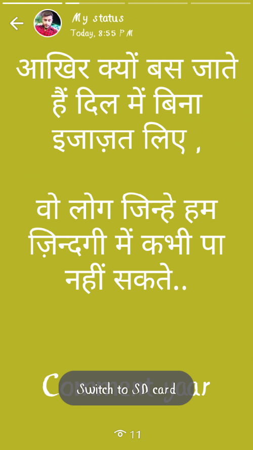 Post by sushil Singh Tomar on 19-May-2019 10:47pm